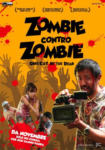zombiecontrozombie